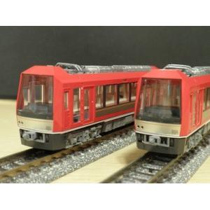 トミックス Nゲージ 箱根登山鉄道 3000形アレグラ号セット(2両セット) 鉄道模型 92198