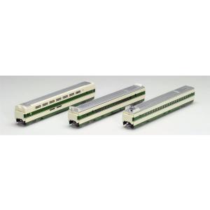トミックス Nゲージ JR 200系東北新幹線(H編成)増結セットA 鉄道模型 98604|posthobbyshop