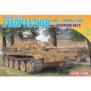 ドラゴン 1/72 WW.II ドイツ軍 ヤークトパンター 駆逐戦車 初期型 w/ツィメリットコーティング スケールモデル DR7241P 4月予約|posthobbyshop