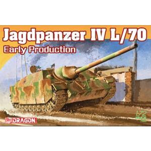 ドラゴン 1/72 WW.II ドイツ軍 IV号駆逐戦車L/70 初期生産型 スケールモデル DR7307P 4月予約|posthobbyshop