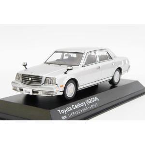 ミニカー 京商 (03633S) 1/43 トヨタ センチュ...