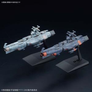 バンダイ メカコレ 地球連邦主力戦艦ドレッドノート級セット1 「宇宙戦艦ヤマト2202 愛の戦士たち」より プラモデル 5056765|posthobbyshop