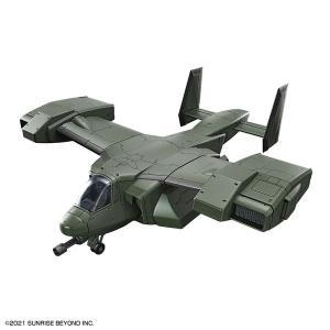 【1月予約】バンダイ HG 1/72 V-33 ストークキャリー 「境界戦機」より キャラクタープラモデル 5062946|posthobbyshop