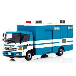 ミニカー レイズ RAI'S (H7431311) 1/43 日野 レンジャー 2013年 警察本部警備部機動隊トイレ車両