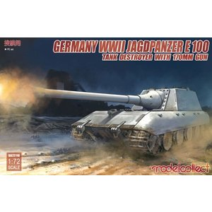 モデルコレクト  1/72 ドイツ軍 E-100 駆逐戦車 170mm砲 スケールプラモデル MODUA72116 12月予約 posthobbyshop