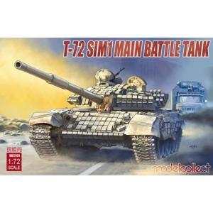 モデルコレクト  1/72 T-72 SIM1 主力戦車 スケールプラモデル MODUA72131 12月予約 posthobbyshop