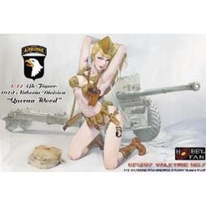 【11月予約】ホビーファン 1/12 第101空挺師団 バルキリー クイーナ・ウッド スケールモデル HF1207 posthobbyshop