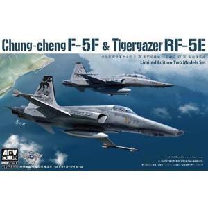 【11月予約】AFVクラブ 1/48 F-5F 中正号 複座戦闘機 & RF-5E タイガーアイ 偵察機 2機セット スケールモデル AR48S11 posthobbyshop