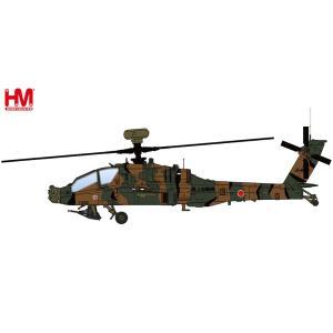 ホビーマスター 1/72 AH-64D アパッチ・ロングボウ