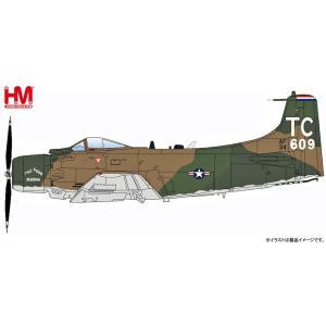 ホビーマスター 1/72 A-1H スカイレイダー