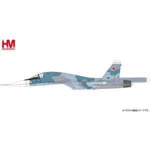 """ホビーマスター 1/72 Su-34 フルバック """"ロシア連邦空軍 試作2号機"""" 完成品モデル HA6304 posthobbyshop"""