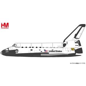ホビーマスター 1/200 スペースシャトル・オービタ