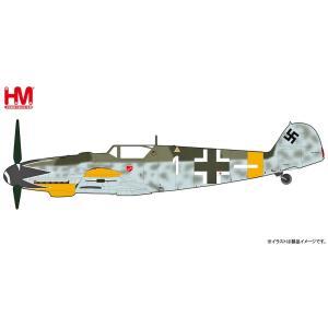 ホビーマスター 1/48 メッサーシュミット Bf-109G-6