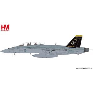 ホビーマスター 1/72 F/A-18F スーパーホーネット