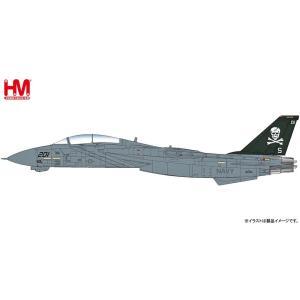 ホビーマスター 1/72 F-14A トムキャット