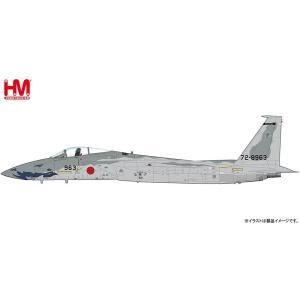 ホビーマスター 1/72 航空自衛隊 F-15J イーグル