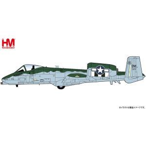 ホビーマスター 1/72 A-10C サンダーボルトII