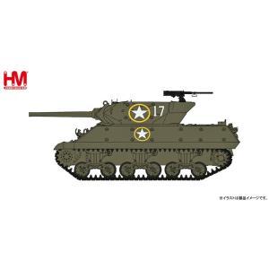 ホビーマスター 1/72 M-10 駆逐戦車
