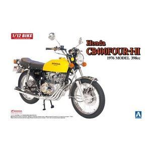 アオシマ 1/12 ホンダ CB400FOUR-I・II(398cc) スケールプラモデル バイク No.30 posthobbyshop