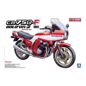アオシマ  1/12 ホンダ CB750F ボルドール2 オプション仕様 スケールプラモデル 4905083053126 posthobbyshop