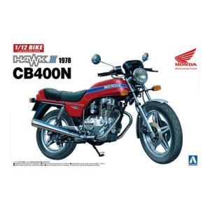 アオシマ  1/12 バイク ホンダ ホークIII CB400N スケールプラモデル 4905083053942 posthobbyshop