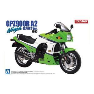 アオシマ 1/12 バイク カワサキ GPZ900R ニンジャ A2型 スケールプラモデル 4905...