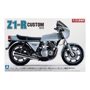 アオシマ  1/12 バイク カワサキ Z1-R カスタムパーツ付き スケールプラモデル 4905083053997 posthobbyshop