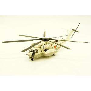 エアプレーン KB WINGS  (KBW72101) 1/72 MH-53E シードラゴン 海上自衛隊 第111航空隊|posthobbyshop