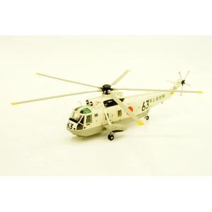 エアプレーン KB WINGS  (KBW72102) 1/72 シコルスキー HSS-2A シーキング 「ちどり」 海上自衛隊 大湊航空隊|posthobbyshop