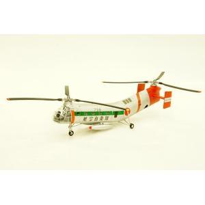 エアプレーン KB WINGS  (KBW72104) 1/72 パイアセッキ H-21B ワークホース 「ほうおう」 航空自衛隊 航空救難群|posthobbyshop