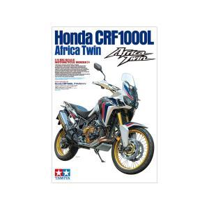 タミヤ 1/6 Honda CRF1000L アフリカツイン スケールプラモデル 16042
