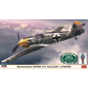 """ハセガワ 1/48 メッサーシュミット Bf109E-4/N """"ガーランド"""" w/フィギュア スケールモデル 07500 posthobbyshop"""
