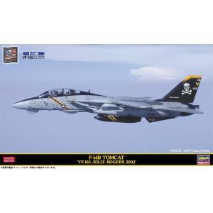 ハセガワ 1/72 F-14B トムキャット