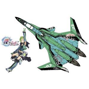 ハセガワ 1/72 VF‐31E ジークフリード