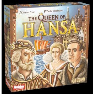 ホビージャパン ハンザの女王 THE QUEEN OF HANSA ボードゲーム 4981932024615|posthobbyshop