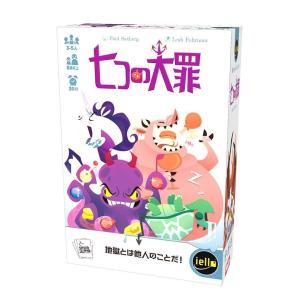 【10月予約】ホビージャパン 七つの大罪 日本語版 アナログゲーム 4981932025964|posthobbyshop