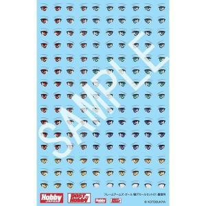 ホビージャパン フレームアームズ・ガール 瞳デカールセット 轟雷用 フィギュア FA001D|posthobbyshop|02