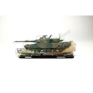 ホビージャパン 自衛隊装備車両アクリルフィギュア 90式戦車 フィギュア HJAF001|posthobbyshop
