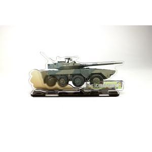 ホビージャパン 自衛隊装備車両アクリルフィギュア 16式機動戦闘車 フィギュア HJAF003|posthobbyshop