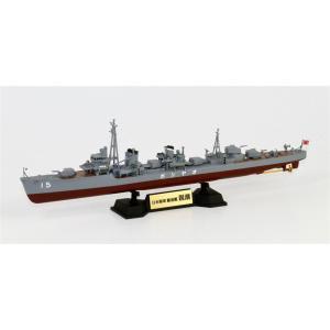 ピットロード 1/700 スカイウェーブシリーズ 日本海軍 陽炎型駆逐艦 親潮 スケールプラモデル ...