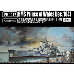 フライホークモデル  1/700 イギリス海軍 戦艦 プリンスオブウェールズ 1941年12月 スケールプラモデル FLYFH1117 12月予約 posthobbyshop