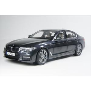 BMW特注/京商 1/18 BMW 530i (G30) 2...