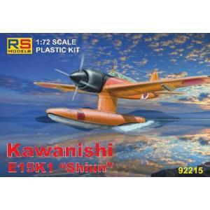RSモデルス  1/72 川西 E-15K 紫雲 スケールプラモデル 92215 12月予約 posthobbyshop
