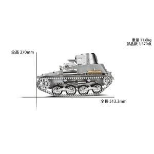 【予約・完全受注発注】WARSLUG オール金属製可動ハイエンドレプリカ戦車 1/6 九四式軽装甲車(大日本帝国陸軍) 完成品|posthobbyshop|02