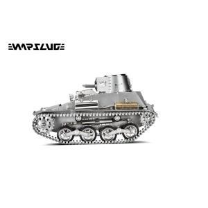 【予約・完全受注発注】WARSLUG オール金属製可動ハイエンドレプリカ戦車 1/6 九四式軽装甲車(大日本帝国陸軍) 完成品|posthobbyshop|05