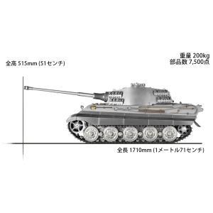 【予約・完全受注発注】WARSLUG オール金属製可動ハイエンドレプリカ戦車 1/6 キングタイガー ヘンシェル砲塔型 (ドイツ軍) 完成品|posthobbyshop|02