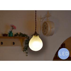 マルヴェルCFペンダントライトLED電球付属 potafleurs