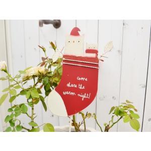 クリスマスピック サンタツインオウルソックスピック クリスマス ガーデンピック ピック ガーデニング 庭 ガーデン|potafleurs