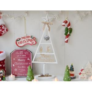 ノルディックウッドメリークリスマスツリーS|potafleurs