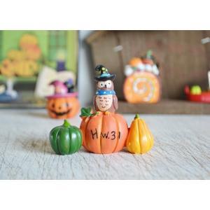 ハロウィン飾り サーヴァントオウルハーヴェストM ハロウィン雑貨 ハロウィングッズ 置物 ディスプレイ ミニチュア かぼちゃ パンプキン|potafleurs